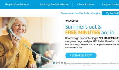 AT&T Virtual PrePaid Card Logo